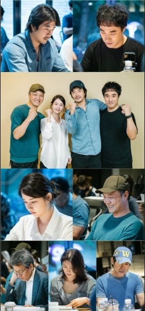 Fly From Rags To Riches cast: Kwon Sang Woo, Bae Sung Woo, Kim Joo Hyun. Fly From Rags To Riches Release Date: 23 October 2020. Fly From Rags To Riches Episodes: 16.