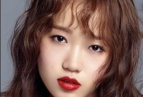 Choi Yoo Jung 최유정 Height Education Age Gender Nationality Boyfriend.