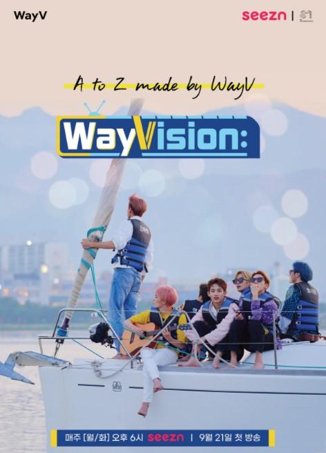 WayVision cast: Ten, WinWin, Kun. WayVision Release Date: 21 September 2020. WayVision Episode: 12.