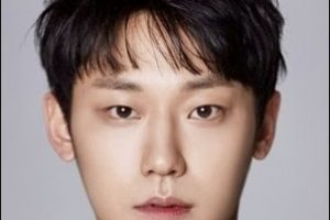 Lee Do Hyun Biography Nationality Gender Born Age Lee Do Hyun is a South Korean entertainer.