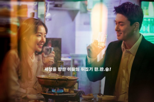 Double Patty cast: Irene, Shin Seung Ho, Jung Young Joo. Double Patty Release Date: 17 February 2021. Double Patty.