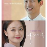 The Name cast: Jeon So Min, Choi Jung Won, Kim Jung Kyoon. The Name Release Date: 14 October 2020. The Name.
