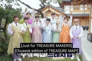 TREASURE: Treasure Map - Chuseok Edition cast: Choi Hyun Suk, Bang Ye Dam, Yoshi. TREASURE: Treasure Map - Chuseok Edition Release Date: 2 October 2020. TREASURE: Treasure Map - Chuseok Edition Episode: 1.