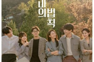 The Rule of Web Dramas cast: Lee Jung Min, Oh Dong Min, Shin Se Hwi. The Rule of Web Dramas Release Date: 22 September 2020. The Rule of Web Dramas Episode: 1.