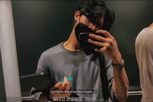 Ateez Wooyoung Vlog cast: Jung Woo-Young, Choi San, Park Seong Hwa. Ateez Wooyoung Vlog Release Date: 4 August 2020. Ateez Wooyoung Vlog Episode: 4.