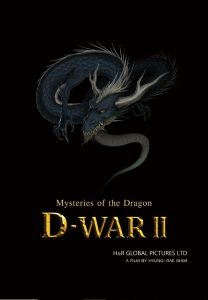 D-War: Mysteries of the Dragon cast: Shim Hyung Rae. D-War: Mysteries of the Dragon Release Date: 31 December 2020. D-War: Mysteries of the Dragon.