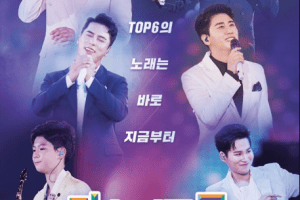 Mr. Trot: The Movie cast: I'm Young Woong, Park Young Tak, Lee Chan Won. Mr. Trot: The Movie Release Date: 22 October 2020. Mr. Trot: The Movie.