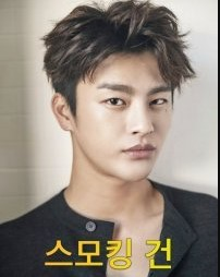 Smoking Gun cast: Seo In Guk. Smoking Gun Release Date: November 2020. Smoking Gun Episode: 32.