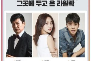 Drama Special Season 11: The Place We Put the Lilacs cast: Lee Han Wi, Jung Yoo Min, Seol Jung Hwa . Drama Special Season 11: The Place We Put the Lilacs Release Date: 28 November 2020. I Am a Survivor Episode: 1.