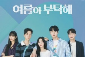 Home for Summer cast: Lee Jin Sol, Kim Kang Min, Kim Joon Kyung. Home for Summer Release Date: 29 October 2020. Home for Summer Episode: 1.