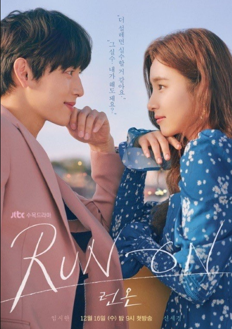 Run On cast: I'm Shi Wan, Shin Se Kyung, Choi Soo Young. Run On Release Date: 16 December 2020. Run On Episodes: 16.
