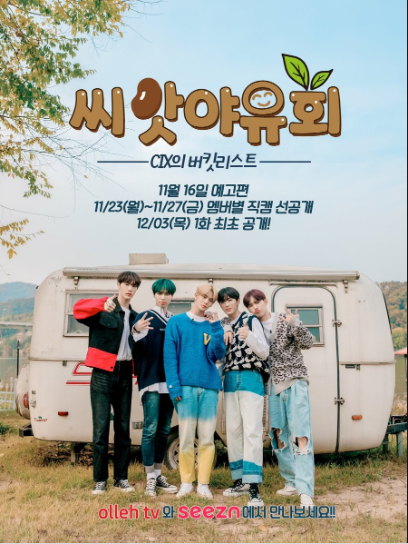 Picnic of Seeds: CIX's Bucket List cast: BX, Kim Seung Hun, Kim Yong Hee. Picnic of Seeds: CIX's Bucket List Release Date: 3 December 2020. Picnic of Seeds: CIX's Bucket List Episodes: 5.