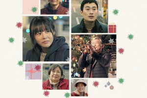 Finding Angel cast: Park Sung Il, Lee Young Ah, Jeon Moo Song. Finding Angel Release Date: December 2020. Finding Angel.