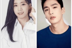 I Will Song cast: Ham Eun Jung, Gu Won, Yoon Sung Mo. I Will Song Release Date: 2021. I Will Song.