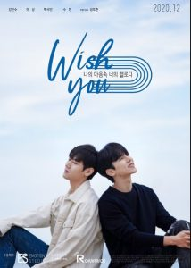 WISH YOU : Your Melody In My Heart cast: Kang In Soo, Lee Sang, Baek Seo Bin. WISH YOU : Your Melody In My Heart Release Date: 4 December 2020. LOUD Episodes: 8.