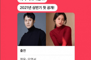 Crazy X in Town cast: Oh Yeon Seo, Jung Woo, Ahn Woo Yeon. Crazy X in Town Release Date 24 May 2021. Crazy X in Town Episodes: 13.