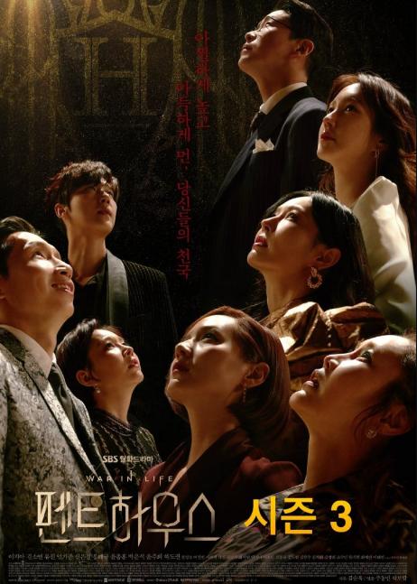 The Penthouse: War in Life 3 cast: Lee Ji Ah,Kim So Yeon, Eugene. The Penthouse: War in Life 3 Release Date: 2021. The Penthouse: War in Life 3 Episode: 12.