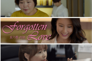 Forgotten Love cast: Lee Tae Ran, Kim Seung Woo, Lee Ji Ha. Forgotten Love Release Date: 31 December 2020. Forgotten Love.