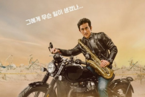 What Happened to Mr. Cha? cast: Cha In Pyo, Jo Dal Hwan, Jo Sang Gu. What Happened to Mr. Cha? Release Date: 1 January 2021. What Happened to Mr. Cha?.