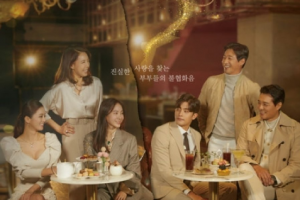 Marriage Lyrics and Divorce Music cast: Sung Hoon, Lee Ga Ryeong, Lee Tae Gon. Marriage Lyrics and Divorce Music Release Date: 23 January 2021. Marriage Lyrics and Divorce Music Episodes: 16.