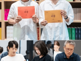 Freak cast: Yeo Jin Goo, Shin Ha Kyun, Choi Sung Eun. Freak Release Date: 5 February 2021. Freak Episodes: 16.