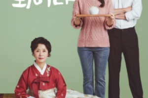 Be A Meal cast: Jung Woo Yeon, Jae Hee, Kwon Hyuk. Be A Meal Release Date: 11 January 2021. Be A Meal Episodes: 120.