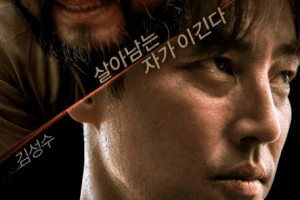 The Law of the Game: Hunting for Humans cast: Kim Sung Soo, Seo Young, Kim Se Hee. The Law of the Game: Hunting for Humans Release Date: January 2021. The Law of the Game: Hunting for Humans.