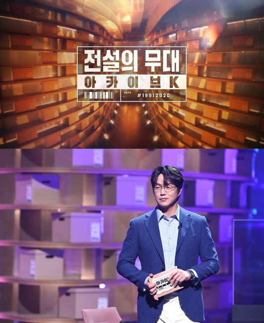 The Stage of Legends - Archive K cast: Sung Shi Kyung. The Stage of Legends - Archive K Release Date: 3 January 2021. The Stage of Legends - Archive K Episodes: 10.