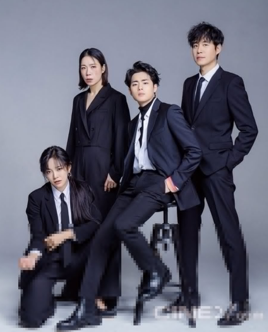 The Uncanny Counter Special cast: Jo Byung Kyoo, Yoo Joon Sang, Yeom Hye Ran. The Uncanny Counter Special Release Date: 7 February 2021. The Uncanny Counter Special Episode: 1.