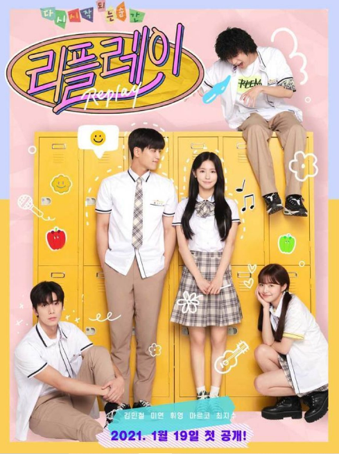 Replay: The Moment When It Starts Again cast: Kim Min Chul, Cho Mi Yeon, Hwi Young. Replay: The Moment When It Starts Again Release Date: 26 January 2021. Replay: The Moment When It Starts Again Episodes: 10.
