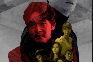 Fake, Beethoven cast: Song Dong Hwan, Kim Nu Ri, Lee Il Hwa. Fake, Beethoven Release Date 25 February 2021. Fake, Beethoven.