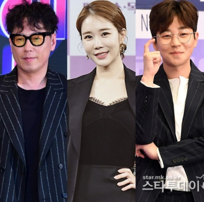 Phone Cleansing cast: Yoo In Na, DinDin, Yoon Jong Shing. Phone Cleansing Release Date: 9 February 2021. Phone Cleansing Episode: 1.