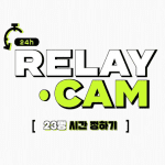NCT 24hr RELAY CAM cast: Na Jae Min, Mark Lee, Kim Jung Woo. NCT 24hr RELAY CAM Release Date: 16 January 2021. NCT 24hr RELAY CAM Episodes: 23.