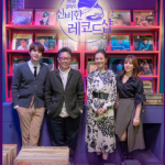 Mystical Record Shop cast: Yoon Jong Shin, Jang Yoon Jeong, Cho Kyu Hyun. Mystical Record Shop Release Date: 22 January 2021. Mystical Record Shop Episode: 1.