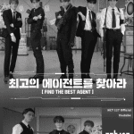 Find the Best Agent cast: Moon Tae Il, Johnny, Yuta. Find the Best Agent Release Date: 15 January 2021. Find the Best Agent Episodes: 3.
