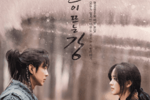 River Where the Moon Rises cast: Kim So Hyun, Ji Soo, Lee Ji Hoon. River Where the Moon Rises Release Date: 15 February 2021. River Where the Moon Rises Episodes: 20.