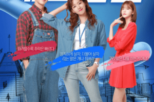 Case Cell Division cast: Ham Eun Jung, Park Geon Il, Han Chae Kyung. Case Cell Division Release Date: 10 February 2021. Case Cell Division Episode: 1.