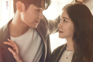 Not Yet Thirty cast: Jung In Sun, Kang Min Hyuk, Ahn Hee Yeon. Not Yet Thirty Release Date: 23 February 2021. Not Yet Thirty Episodes: 15.