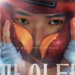 Fighter cast: Im Sung Mi, Baek Seo Bin, Oh Gwang Rok. Fighter Release Date: 18 March 2021. Fighter.