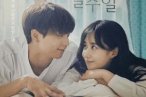 Breakup Probation, A Week cast: Kwon Yu Ri, Hyun Woo, Yoon Ji On. Breakup Probation, A Week Release Date: 5 February 2021. Breakup Probation, A Week Episodes: 10.
