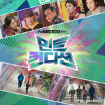 Drama Stage Season 4: Mint Condition cast: Im Chae Moo, Ahn Woo Yeon, Ji Min Hyuk. Drama Stage Season 4: Mint Condition Release Date: 14 April 2021. Drama Stage Season 4: Mint Condition Episode: 1.