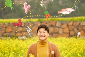 Baek Jong Won's Four Seasons cast: Baek Jong Won. Baek Jong Won's Four Seasons Release Date: 2 April 2021. Baek Jong Won's Four Seasons Episode: 1.