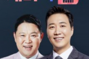 Dream of Robinhood cast: Kim Gu Ra, Boom, Jang Dong Min. Dream of Robinhood Release Date: 12 March 2021. Dream of Robinhood Episode: 1