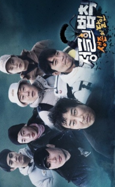 Law of the Jungle – Masters of Survival cast: Kim Byung Man, Lee Dong Gook, Rhymer. Law of the Jungle – Masters of Survival Release Date: 27 March 2021. Law of the Jungle – Masters of Survival Episode: 1.