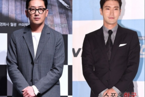 Kwak's LP Bar cast: Choi Shi Won,Ha Jung Woo. Kwak's LP Bar Release Date: May 2021. Kwak's LP Bar Episode: 1.