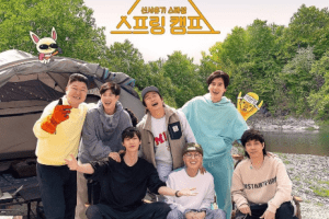 Spring Camp cast: Kang Ho Dong, Lee Soo Geun, Eun Ji Won. Spring Camp Release Date: 7 May 2021. Spring Camp Episodes: 10.