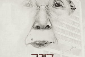 They Kill My Mother cast: Son Won Kyung. They Kill My Mother Release Date: 11 March 2021. They Kill My Mother.