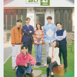 Monthly Magazine Home cast: Kim Ji Suk, Jung So Min, Jung Gun Joo. Monthly Magazine Home Release Date 16 June 2021. Monthly Magazine Home Episodes: 16.