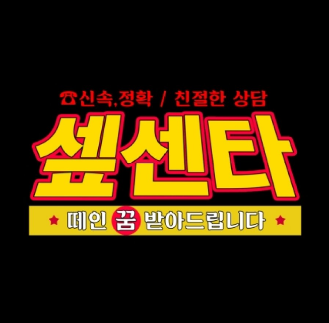 SF9 Center cast: Chani, Dawon, Ro Woon. SF9 Center Release Date: 9 April 2021. SF9 Center Episode: 1.