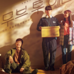 Move to Heaven cast: Lee Je Hoon, Tang Jun Sang, Hong Seung Hee. Move to Heaven Date: 14 May 2021. Move to Heaven Episodes: 16.